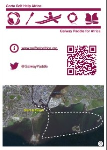 galyway-paddle-map